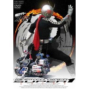 仮面ライダー スーパー1 Vol.3 [DVD]|ggking