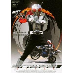 仮面ライダー スーパー1 Vol.4(完) [DVD]|ggking