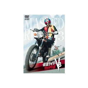 仮面ライダー V3 VOL.8 [DVD]|ggking
