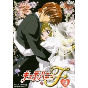 キューティーハニーF VOL.4 (完) [DVD]|ggking