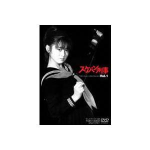スケバン刑事 VOL.1 [DVD]|ggking