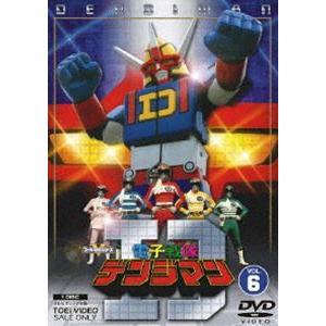電子戦隊デンジマン Vol.6 (最終巻) [DVD]|ggking