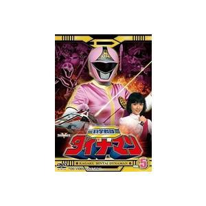 科学戦隊ダイナマン VOL.5 [DVD]|ggking