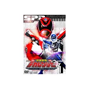 特捜戦隊デカレンジャー VOL.1 [DVD]|ggking