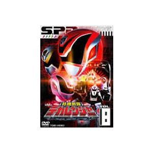 特捜戦隊デカレンジャー VOL.8 [DVD]|ggking