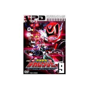 特捜戦隊デカレンジャー VOL.9 [DVD]|ggking