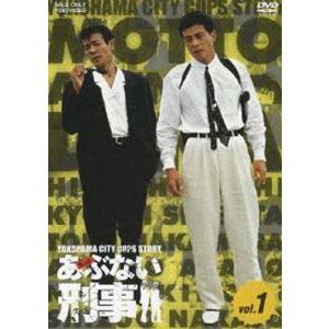 もっとあぶない刑事 VOL.1 [DVD]|ggking