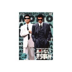 もっとあぶない刑事 VOL.2 [DVD]|ggking