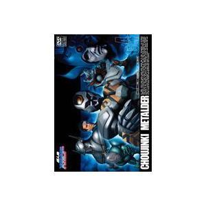 超人機 メタルダー Vol.4 [DVD]|ggking