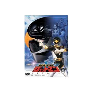鳥人戦隊ジェットマン VOL.5(完) [DVD] ggking