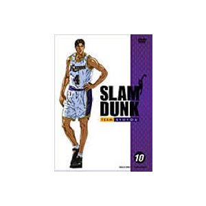 SLAM DUNK〜スラムダンク VOL.10 [DVD]|ggking