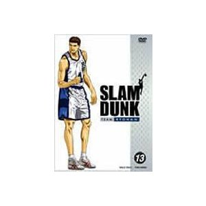 SLAM DUNK〜スラムダンク VOL.13 [DVD]|ggking