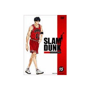 SLAM DUNK〜スラムダンク VOL.15 [DVD]|ggking