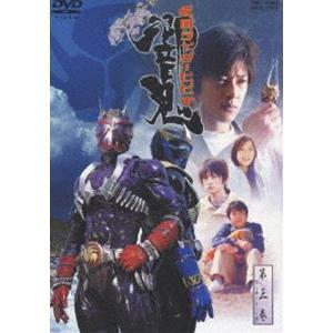 仮面ライダー 響鬼 VOL.3 [DVD]|ggking