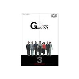 Gメン'75 FOREVER Vol.3 [DVD]|ggking