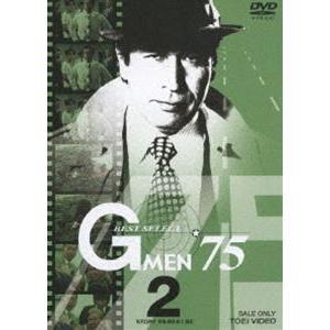 Gメン'75 BEST SELECT Vol.2 [DVD]|ggking