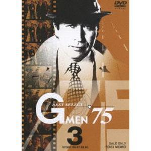 Gメン'75 BEST SELECT Vol.3 [DVD]|ggking