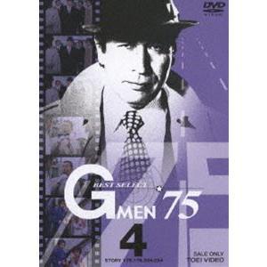 Gメン'75 BEST SELECT Vol.4(完) [DVD]|ggking