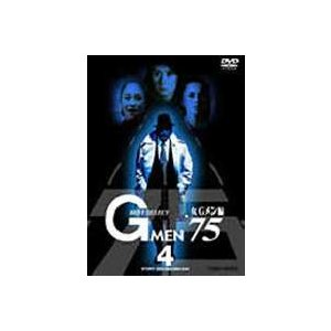 Gメン'75 BEST SELECT 女Gメン編 Vol.4(完) [DVD]|ggking