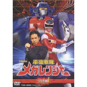 電磁戦隊メガレンジャー VOL.1 [DVD]|ggking