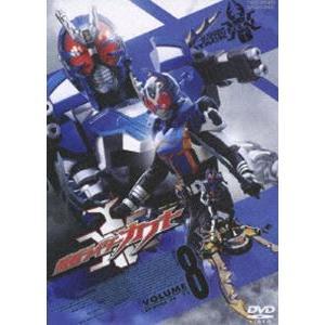 仮面ライダー カブト VOL.8 [DVD]|ggking