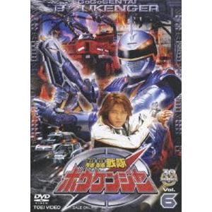 轟轟戦隊ボウケンジャー VOL.6 [DVD]|ggking