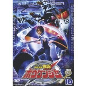 轟轟戦隊ボウケンジャー VOL.10 [DVD]|ggking