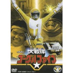 大戦隊ゴーグルV VOL.4 [DVD]|ggking