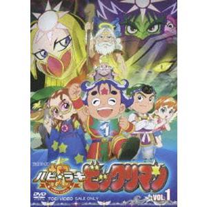 祝(ハピ☆ラキ)! ビックリマン VOL.1 [DVD]|ggking