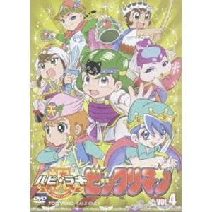 祝(ハピ☆ラキ)! ビックリマン VOL.4 [DVD]|ggking
