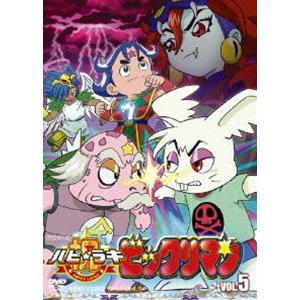 祝(ハピ☆ラキ)! ビックリマン VOL.5 [DVD]|ggking