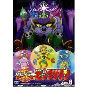 祝(ハピ☆ラキ)! ビックリマン VOL.6 [DVD]|ggking