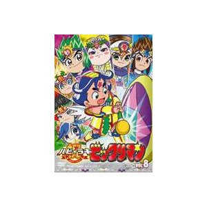 祝(ハピ☆ラキ)! ビックリマン VOL.8 [DVD]|ggking