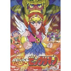 祝(ハピ☆ラキ)! ビックリマン VOL.9 [DVD]|ggking
