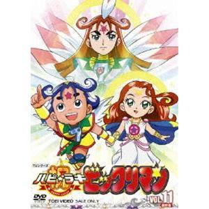 祝(ハピ☆ラキ)! ビックリマン VOL.11 [DVD]|ggking