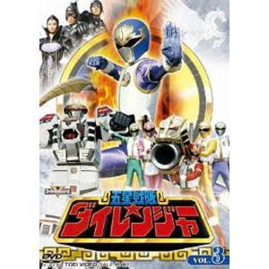 五星戦隊ダイレンジャー VOL.3 [DVD]|ggking