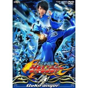 獣拳戦隊ゲキレンジャー VOL.3 [DVD]|ggking
