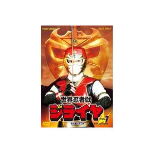 世界忍者戦 ジライヤ Vol.1 [DVD]|ggking