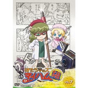 はたらキッズ マイハム組 Vol.7 [DVD] ggking