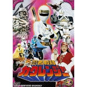 忍者戦隊カクレンジャー Vol.2 [DVD] ggking