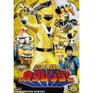 忍者戦隊カクレンジャー Vol.3 [DVD] ggking