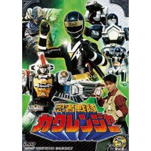 忍者戦隊カクレンジャー Vol.5 [DVD] ggking