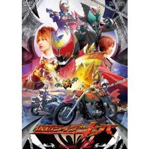 仮面ライダー キバ Volume.12 [DVD]|ggking