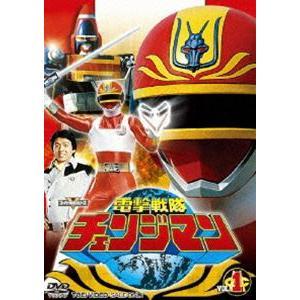 電撃戦隊チェンジマン VOL.1 [DVD]|ggking