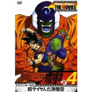 DRAGON BALL THE MOVIES #04 ドラゴンボールZ 超サイヤ人だ孫悟空 [DVD]|ggking