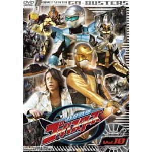 特命戦隊ゴーバスターズ VOL.10 [DVD]|ggking