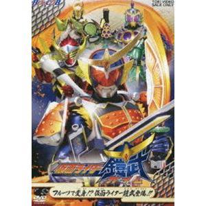 ヒーロークラブ 仮面ライダー鎧武/ガイム VOL.1 フルーツで変身!?仮面ライダー鎧武登場!! [DVD] ggking