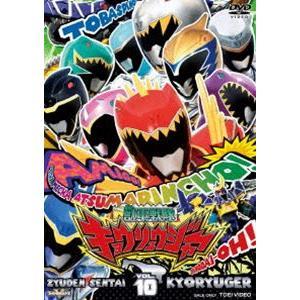 スーパー戦隊シリーズ 獣電戦隊キョウリュウジャー VOL.10 [DVD]|ggking
