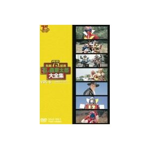 石ノ森章太郎大全集 VOL.5 TV特撮1975‐1977 [DVD]|ggking