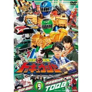 スーパー戦隊シリーズ 烈車戦隊トッキュウジャー VOL.9 [DVD]|ggking